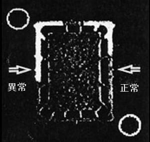 半導体パッケージ剥離部の超音波顕微鏡像