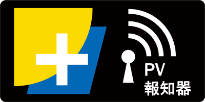 PV報知器(仮称)のロゴ