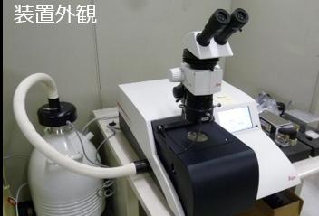 冷却機能付トリプルイオンミリング装置
