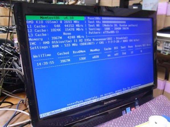 一体型パソコン修理